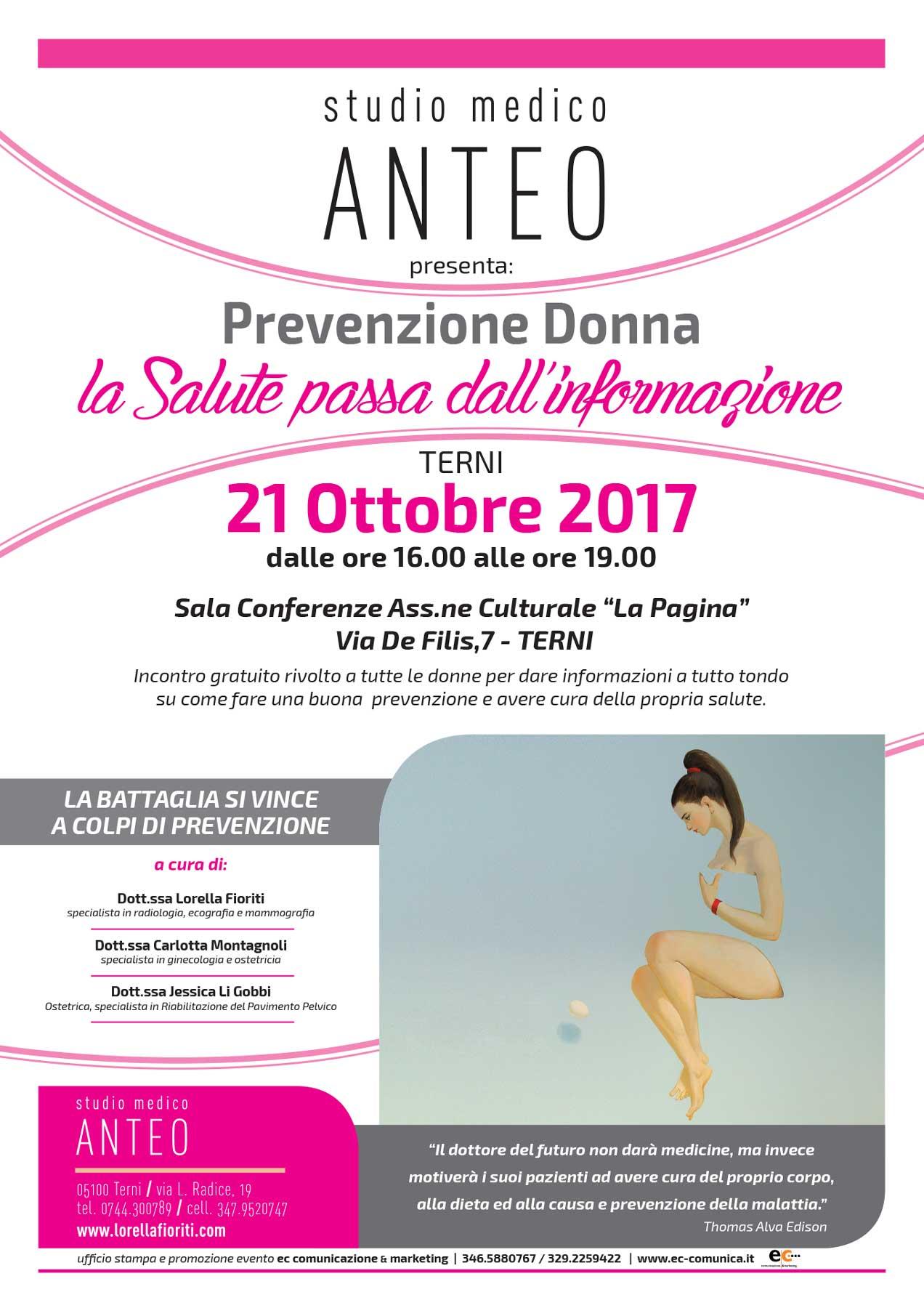 Studio Anteo prevenzione donna 2017