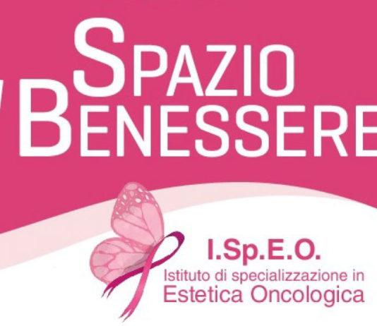 Spazio al Benessere oncologico